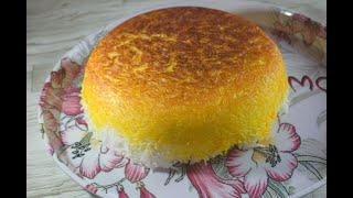 Best Persian Rice Recipe  کته قالبی با ته دیگ ته چین Crispy Tahdig