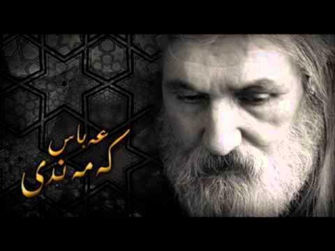Abbas Kamandi  - Baini men o to (by ziruh)