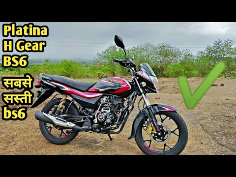 Top 10 Reason Why To Buy BAJAJ Platina H Gear BS6 ✔️🔥 || Platina 110 H Gear BS6 Pro & Cons 🤯