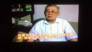 南京大虐殺「30万人の真実」南京軍事法廷の記録4/4