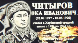 """""""КОГДА ВЕРНУСЬ...2"""""""