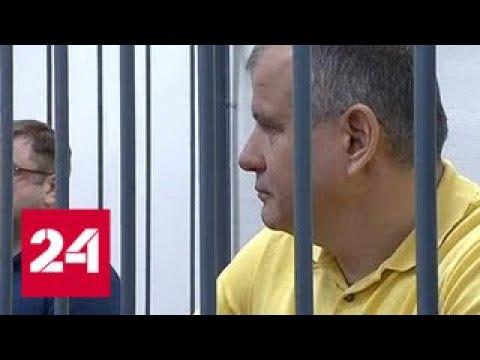 "Как миллиардер из Питера сколотил ""алкогольную"" банду - Россия 24"