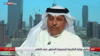 وكيل وزارة الخارجية البحرينية السابق حمد العامر