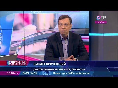 Тема дня: Бизнес по-русски. ОТРажение, 5.07.2019