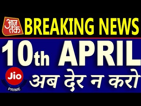 Reliance Jio Breaking News | Jio Summer Surprise Offer Subscription Date Extend till 10th April 2017