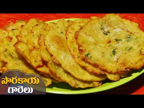 సొరకాయ గారెలు Sorakaya Garelu | Sorakaya Chekkalu Appalu Bottle Gourd Papads By Www.lathachannel.com
