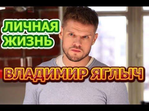 Владимир Яглыч - биография, жена, дети. Актер сериала Екатерина Самозванцы 3 сезон