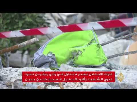 استشهاد فلسطيني باشتباكات مع قوات الاحتلال في جنين  - نشر قبل 5 ساعة
