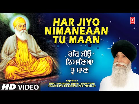 Bhai Surinder Singh Ji Jodhpuri - Har Jiyo Nimaniyan Tu Maan - Shabad Gurbani