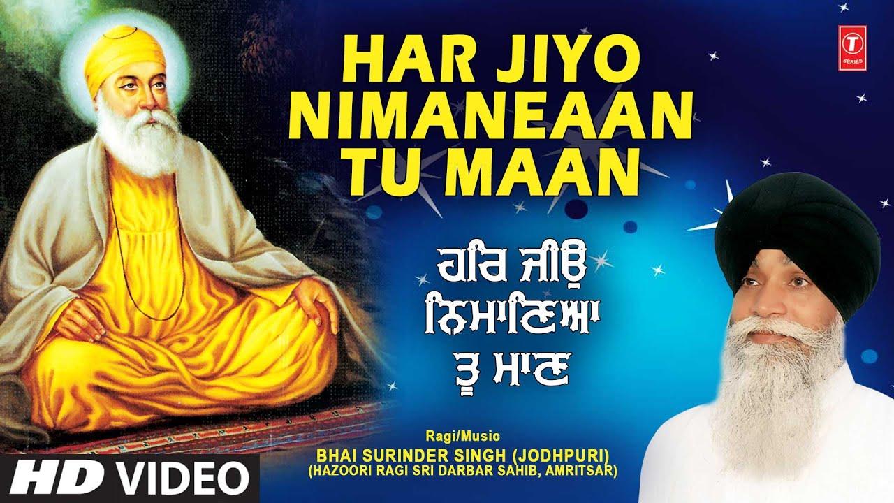 Har jiyo kirpa karo tum pyare song download shabads of guru.