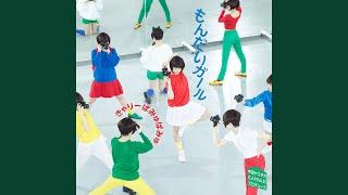 Provided to YouTube by WM Japan My Room · Kyary Pamyu Pamyu Mondai Girl ℗ 2015 WARNER MUSIC JAPAN INC. Composer, Lyricist: Yasutaka Nakata ...