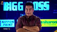 BIGG BOSS Today Promo 19-08-2017 Vijay Tv Show Online
