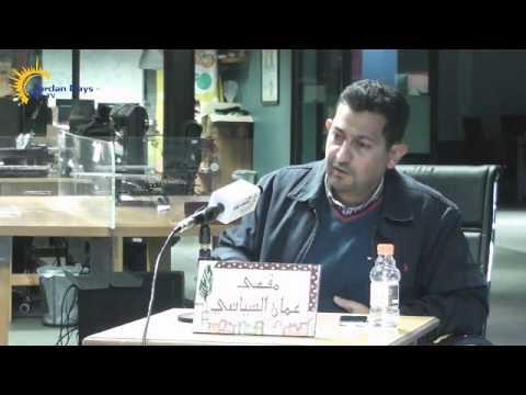 مقهى عمان السياسي  الجزيرة و الربيع العربي - الجزيرة و الاردن - ياسر ابو هلالة 15-12-2012