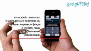видео Иностранные инвестиции лекции