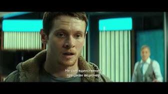 Пулсът на парите / Money Monster (2016) – трейлър с БГ субтитри