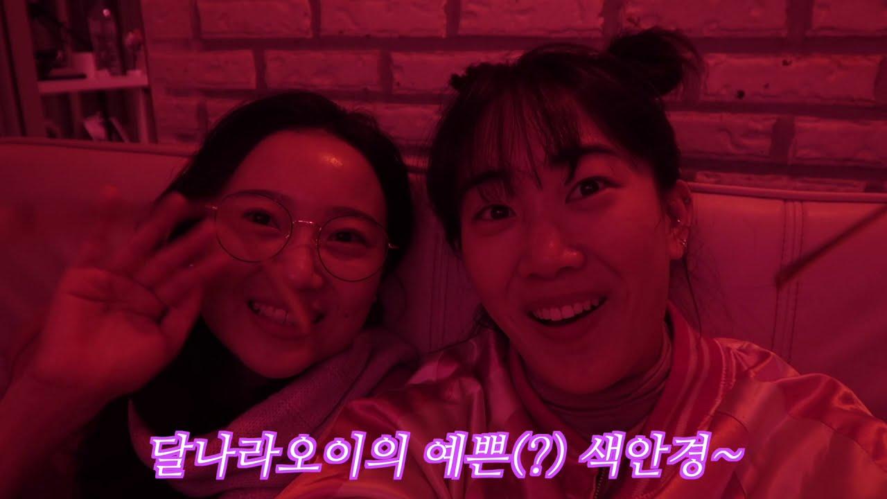 [Official MV] 달나라오이 - 낡은 것들 (Oh my vintage!)