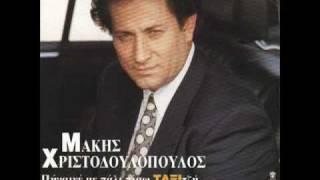 Video Μάκης Χριστοδουλόπουλος- 20 χρονών download MP3, 3GP, MP4, WEBM, AVI, FLV November 2018