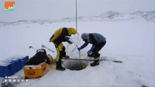 جولة في قاع المحيط القطبي الجنوبي