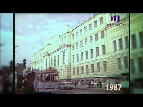 [Media City] Документальный фильм о Курске (1978 год)