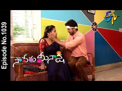 Naa Peru Meenakshi   21st  May 2018   Full Episode No 1039   ETV Telugu