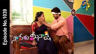 Naa Peru Meenakshi | 21st  May 2018 | Full Episode No 1039 | ETV Telugu