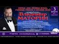 Шедевры русской музыки малым городам mp3