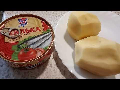 На карантине. Суп из кильки в томате. Простейший бабушкин рецепт