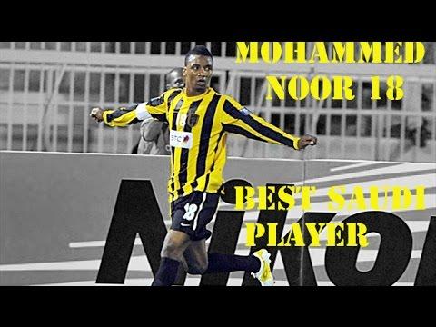 Mohammed Noor ● Best Saudi Player● All Skills