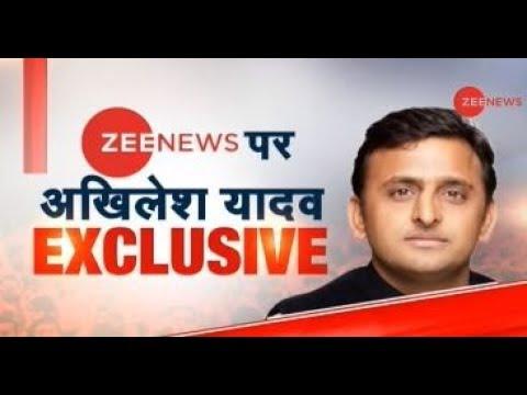 Zee Exclusive: Watch exclusive interview of 'Akhilesh Yadav' with Zee News