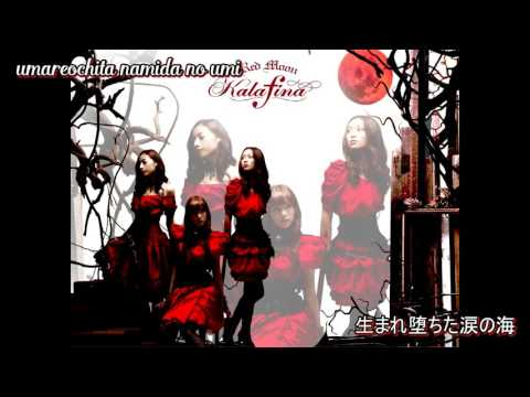 Red moon - karaoke (カラオケ) - Kalafina (カラフィナ)