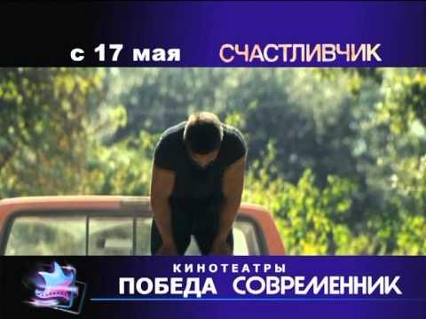 Расписание кинотеатров Москвы на сегодня - Афиша