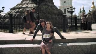 Дом с лилиями. Эпизод - Герман и Лиля. Киев