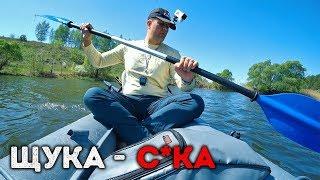 Щука - С*КА! | Рыбалка на спиннинг с каяка