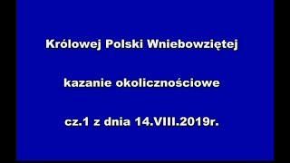 Ks. Natanek - Królowej Polski Wniebowziętej cz.1 14.08.2019 r.