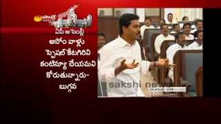 YS Jagan Mohan Reddy questioned TDP Govenrment