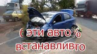 видео Как правильно выбрать автомобиль для себя.