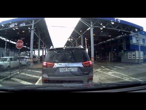 Авто проезд русско-абхазской границы КПП Псоу