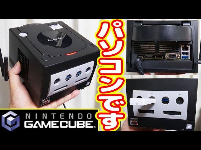 【驚異の完成度】任天堂ゲームキューブ型パソコンが爆誕!!!