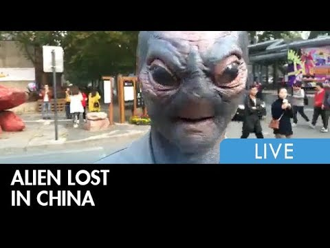 Alien Lost in China
