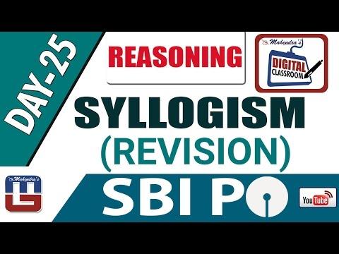 SYLLOGISM ( REVISION) | REASONING | DAY - 25 | DIGITAL CLASS | SBI PO 2017