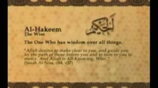Names of Allah - Al Hakeem