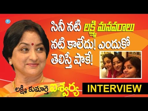 Actress Lakshmi Daughter Aishwarya About Her Daughter Anaina  - Telugu Popular TV