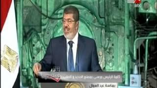 تصفيق حار للرئيس مرسى عندما ذكر الرئيس جمال عبدالناصر فى خطاب عيد العمال