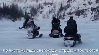 Экспедиция на снегоходах Тиман2016(Путешествие на снегоходах по Ненецкому АО. Более 700 км. Сульский и Щучий водопады. Река Белая и каньон Больши..., 2016-04-13T15:51:32.000Z)