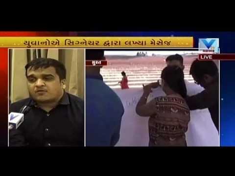 Modi's Welcome 1008 meters long banner In Surat | Vtv Gujarati