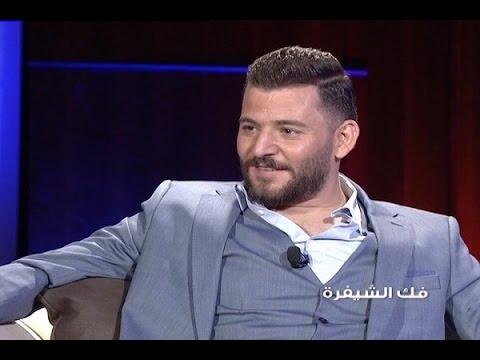 حلقة حسام جنيد في برنامج بلا تشفير HD