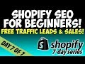 [7/7] ZERO TO $100K - SHOPIFY SEO FOR BEGINNERS | Chris Record Vlogs 107