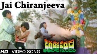 Jagadeka Veerudu Atiloka Sundari  Jai Chiranjeeva Video Song  Chiranjeevi, Sridevi