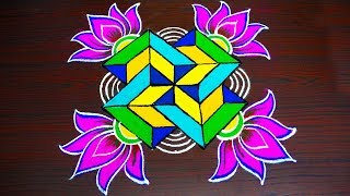 Simple Lotus rangoli with 7x3 dots Lotus colour kolam Beautiful & creative muggulu
