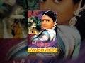Anveshana Full Length Telugu Movie